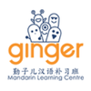 Ginger Mandarin Center
