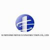 Sumitomo Mitsui Construction Corporation Ltd