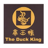 PT Selera Utama Makmur (The Duck King)