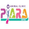 Animal Clinic Piara