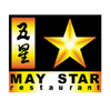 May Star Restaurant