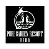 Puri Garden Hotel Ubud