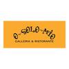 O Solo Mio (Arjuna Pizza and Coffee)