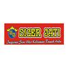 CV Siger Jati