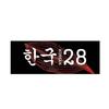 Korean28